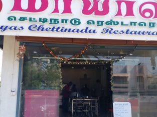 Maya's Chettinadu Restaurant Pudukkottai