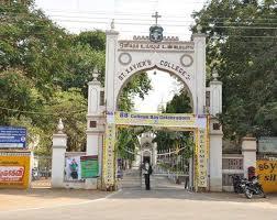 St.Xavier's College Tirunelveli