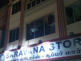 Saravana Stores Paramakudi