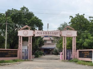 Government Arts College (Autonomous) karur