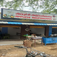 Appuchi Adupankarai pappireddipatti