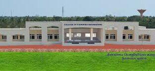 College of Fisheries Engineering Nagapattinam