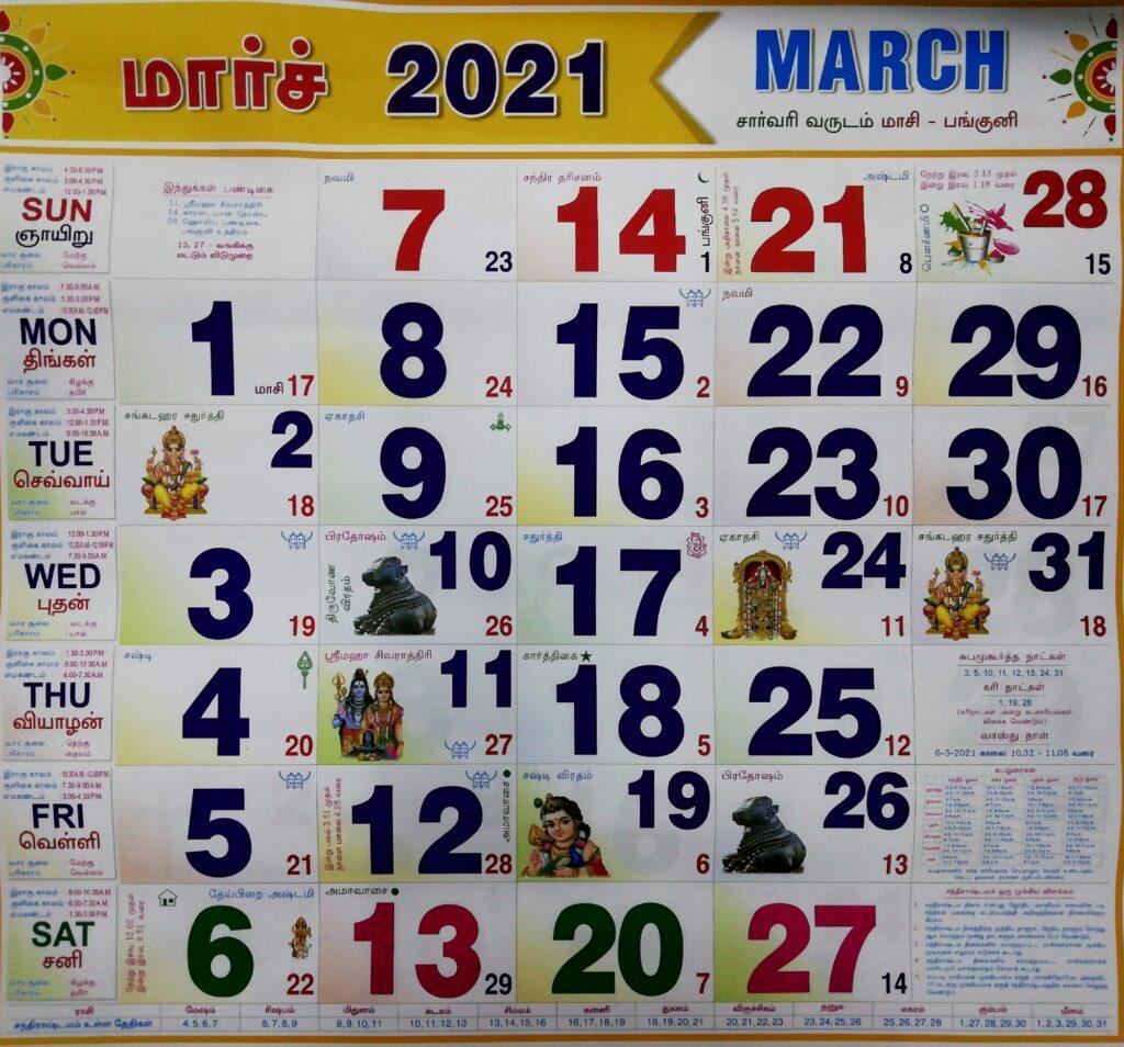 March month calendar 2021