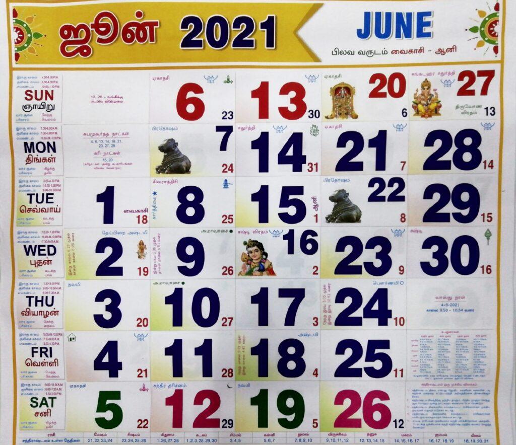 June month calendar 2021