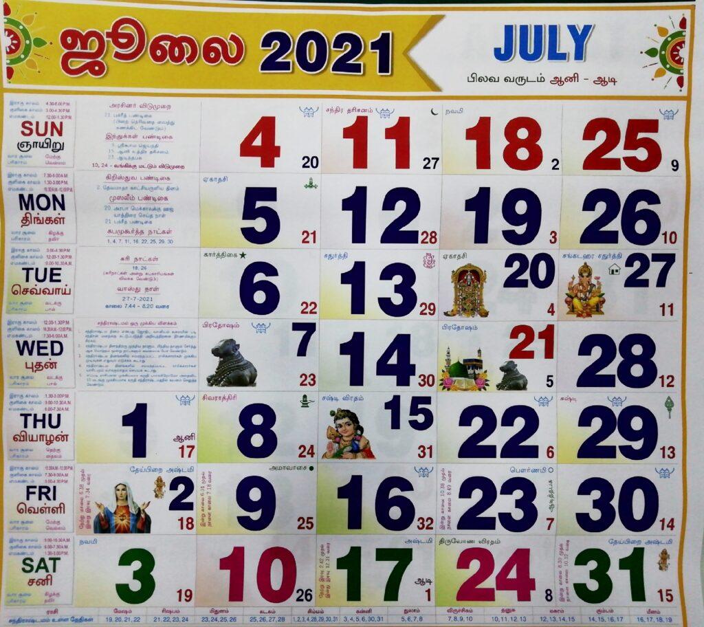 july month calendar 2021