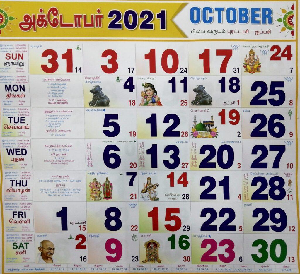 October month calendar 2021