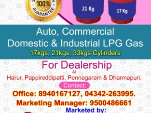 looking for good dealer for FORTUNE LPG GAS